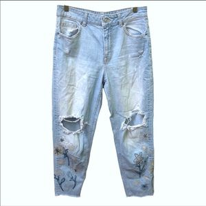 Zara Jeans - ☀️Zara Floral Embroidered Distressed Ankle Jeans